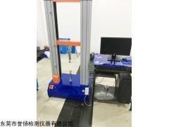 LT5001 伺服双柱万能拉力试验机