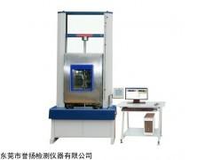 LT5007 恒温型拉力试验机