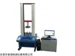 LT5008 玻璃静态抗压试验机