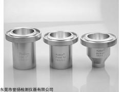 LT9110 福特粘度杯