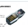 南京仪器校正提供上门校验仪器