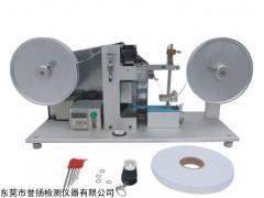 LT9129 纸带摩擦试验机