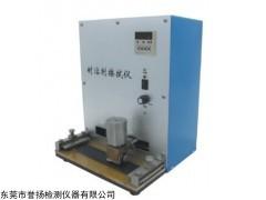 LT9130 涂层耐溶剂擦拭仪