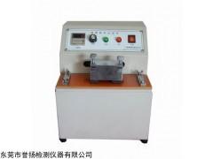 LT9134 油墨脱色测试机