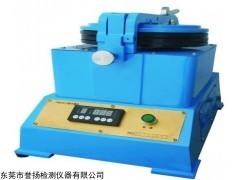 LT9135 平板研磨机