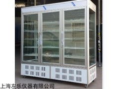 ZCG-1500F  种子低温储藏柜