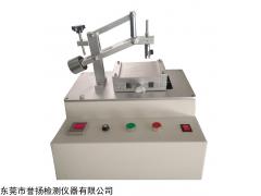 LT9142 消字率测试仪