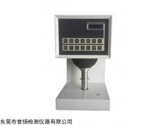 LT9143 铅芯浓度测试仪