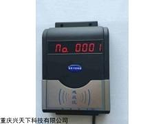 HF-660 浴室水控系统IC卡水控机 淋浴水控机