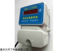 HF-660L 插卡淋浴器.一体水控机.水控器