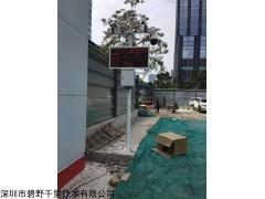 BYQL-YZ 广州环境空气扬尘自动监测系统 噪声检测仪器