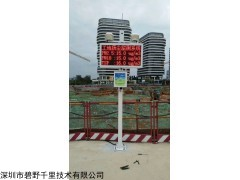 BYQL-YZ 广东城市扬尘污染自动监测系统自由搭配