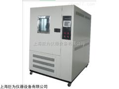JW-1108 上海光衰試驗箱專業供應