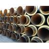直埋热力采暖保温管生产标准