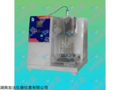 JF11409A 加法供应橡胶防老剂硫化促进剂软化点测定器