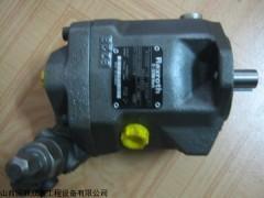 A10VSO71DR/ 力士乐柱塞泵A10VSO71DR