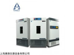 SPX-70B生化培養箱