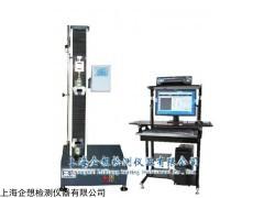 上海企想 拉力试验仪器