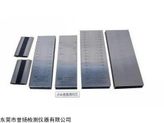 LT9145 QXD刮板细度计