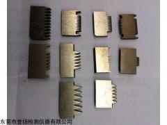 LT9146 百格刀片