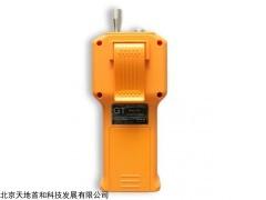 GT901-HCL升级款 泵吸式氯化氢检测仪