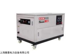 靜音汽油發電機25kw三相