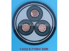 YJV高压电力电缆3*120载流量是多少