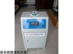 粉煤灰细度负压筛析仪
