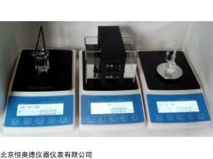 LK-200D. 固液粉三用密度计