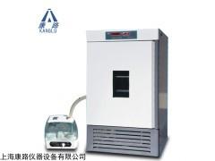 HSP-150-ZD多功能全主动恒温恒湿培养箱