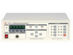 常州揚子 YD2511A 直流電阻測試儀