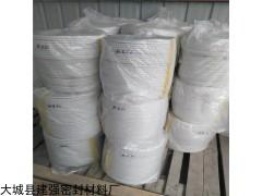 8*8 耐高温陶瓷纤维盘根