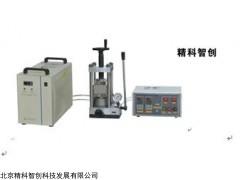 JKRY-24T 科研级小型热压机