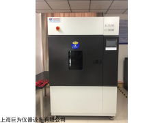 JW-1108 苏州氙灯耐气候试验箱