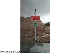 OSEN-YZ 广西南宁工地PM10实时监测系统