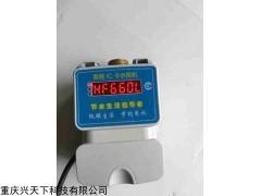 HF-660L  一体水控机IC卡水控机刷卡浴室淋浴水控机
