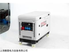 7千瓦靜音柴油發電機組