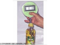 HA08. 食用油电导率仪