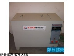 国标集料碱活性养护箱
