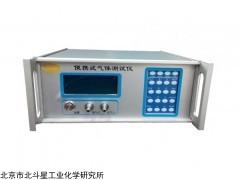 pGas2000-EIGA 电器绝缘气SF6分解产物分析仪