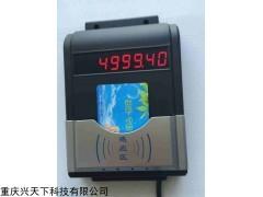 HF-660 插卡水控機智能IC卡水控機浴室淋浴水控器