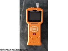 GT901-O3升级款 泵吸式臭氧检测仪量程10ppm