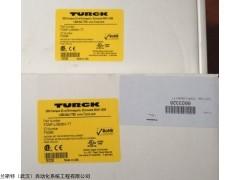 TBEN-L1-16DXP 现货正品图尔克总线模块价格
