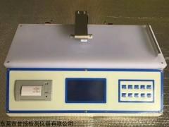 LT9157 薄膜摩擦系数测定仪
