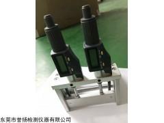 LT9159  KTQ-II可调式制备器