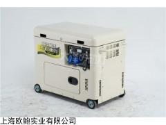 6kw柴油发电机长期供应