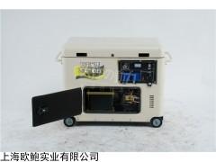 8千瓦发电机柴油静音式