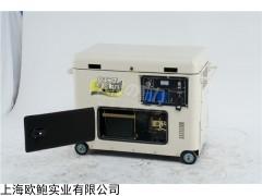 小型工业8kw柴油发电机