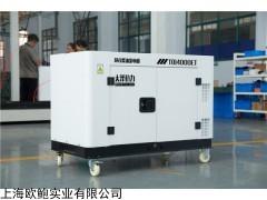 10千瓦柴油发电机焊接工程用