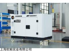 12千瓦柴油发电机遥控